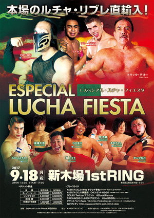 18night_lucha