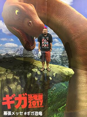 ダイナソー恐竜展_11