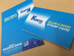 K3000stampcard