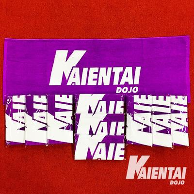 K-DOJOタオル紫