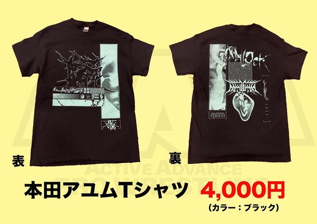 20201228〜本田アユムTシャツ