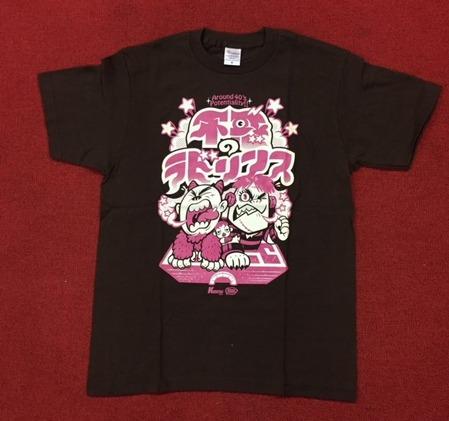 不惑のラビリンスTシャツ