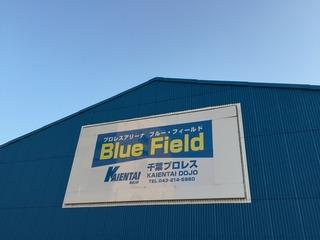BlueField看板