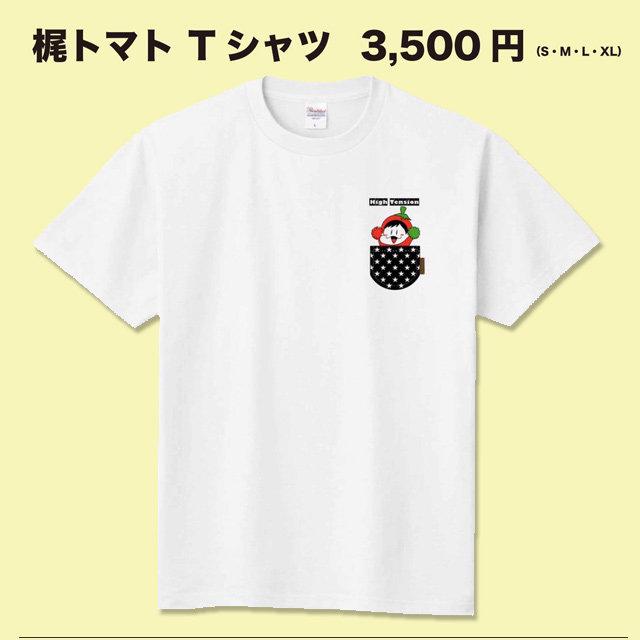 66F3E4E8-D974-49D0-864A-B97954F048DA