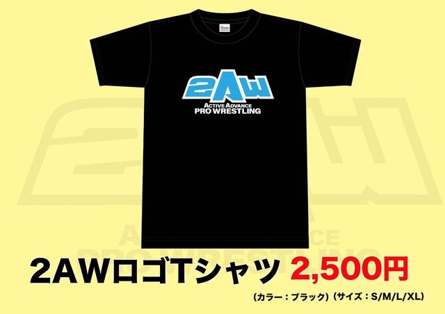 20210829TKP_ロゴTシャツ