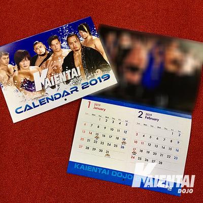 K-DOJOカレンダー01