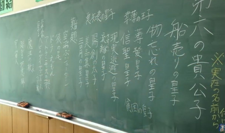 kikoushi2