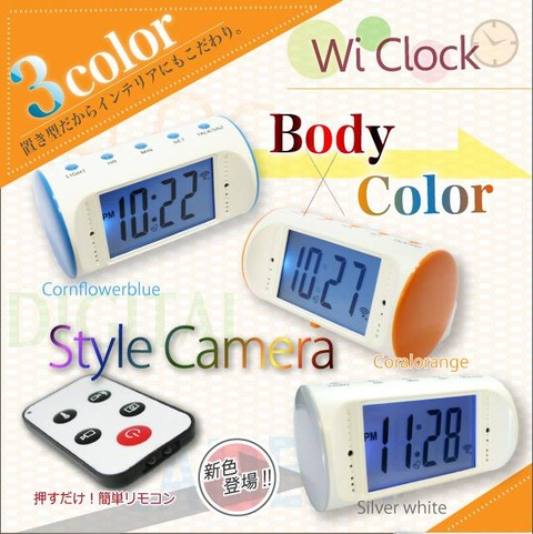隠しカメラ時計型