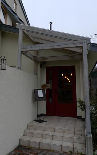 1泊2日 旭川・のんびり温泉ツアー - ビストロ・ル・シュマンの「口どけあざやかプリン」を食す!