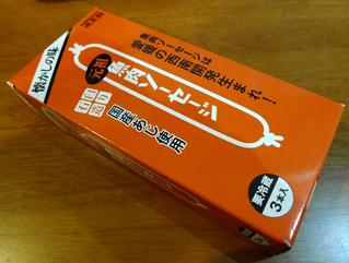 日本で初めて魚肉ソーセージを作った愛媛県・西南開発株式会社の元祖魚肉ソーセージを食す!