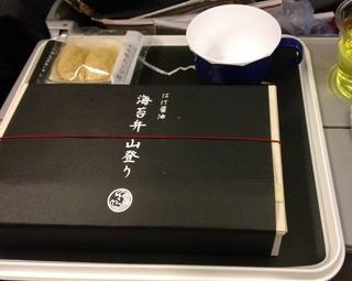 シンガポール--日本航空「JL035」便の新しくなった機内食弁当