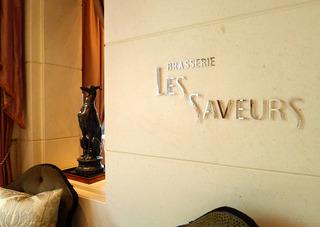 セントレジス-ランチBrasserie Les Saveurs(ブラッセリー レサブール)St. Regis Singapore