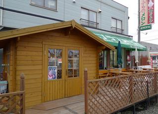 1泊2日 旭川・のんびり温泉ツアー - 富良野 ポプラファームで「サンタのヒゲ」を食す!