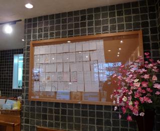 1泊2日 旭川・のんびり温泉ツアー - 富良野フラノデリスの「ふらの牛乳プリン」を食す!