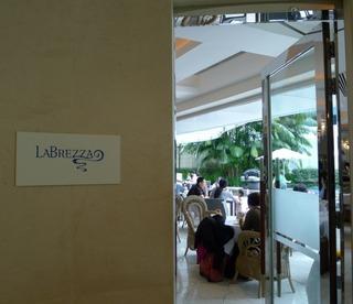 セントレジス-ランチLa Brezza @ St. Regis Singapore