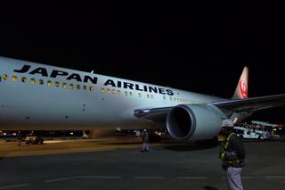2泊3日、シンガポールの旅  - 日本航空のJAL035便