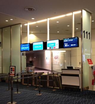 シンガポール--日本航空「JL035」便