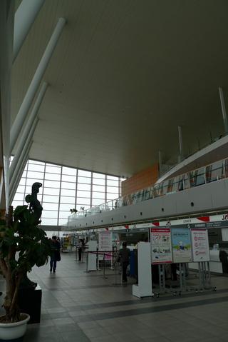 1泊2日 旭川・のんびり温泉ツアー - 日本航空1104便(JL1104)