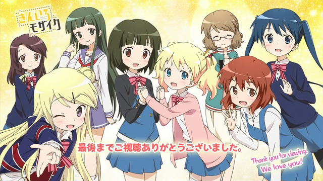 kinmoza_12_end_card