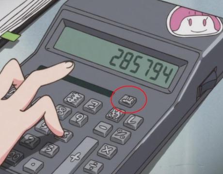 1383856448006