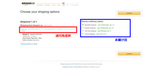 amazon_ca_shippingoption