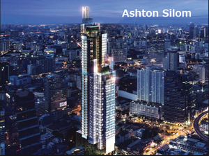 Ashton Silom