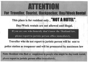 民泊禁止の通知