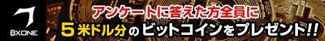 bxone5bit_banner_468x60