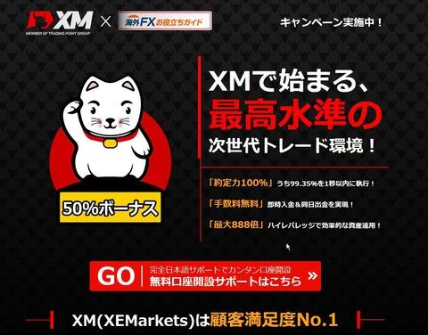 XM_LP