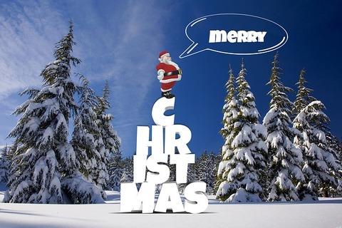 christmas-2867482_640