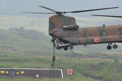 (PR動画と自衛隊の離島奪還訓練) 日本が尖閣・竹島問題で強硬 ...