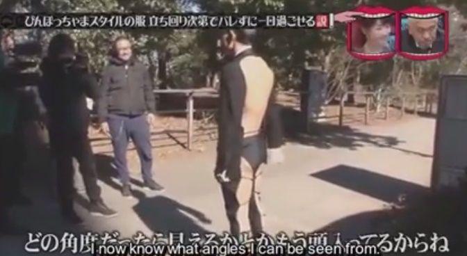 びんぼっちゃまスタイルでデートする日本のテレビ番組が面白いと