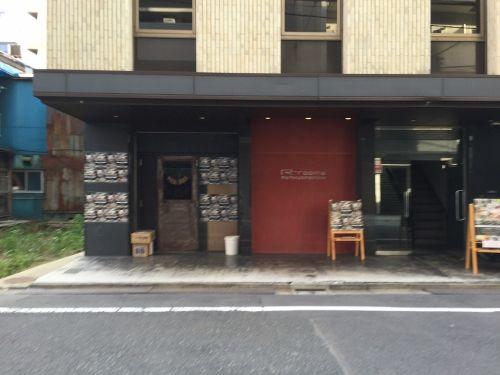 日本で「ふともも写真の世界展」開催(海外の反応)