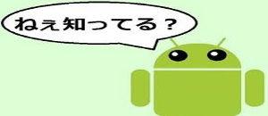 日本の「これ知ってた?」を語ろう【海外の反応】