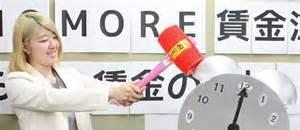 【朗報】安倍首相が賃上げを要請へ【海外の反応】