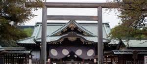 靖国神社の秋季例大祭に安倍総理は参拝せず【海外の反応】