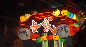 まるで映画の世界!時代を先取りした日本のロボットレストラン【海外の反応】