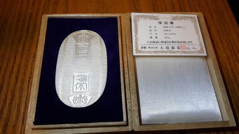 日本の古い銀貨がかっこ良すぎる【海外の反応】
