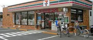 昔に比べて日本の生活が改善されたことはなに?【海外の反応】