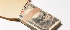 【師走の朗報】日本政府が非正規雇用へのボーナスを検討中【海外の反応】