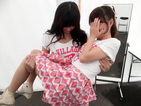 アイドルグループのメンバー、「青海」と「青梅」を読み違えて ライブに間に合わず【海外の反応】