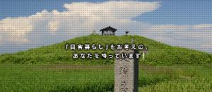 宇佐(USA)で開催のトランプ就任イベントに批判→「日本人が他人の目を気にしてない」【海外の反応】