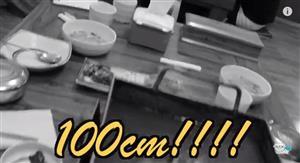 済州島名物の超巨大タチウオ鍋、辛さと甘みの調和が美味らしい【海外の反応】