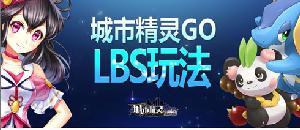 【中国】ポケモンGO香港リリース Googleを追い出した中国が困惑【海外の反応】