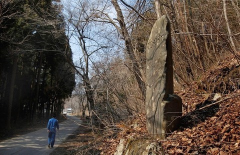 tsunami-stone-hillside