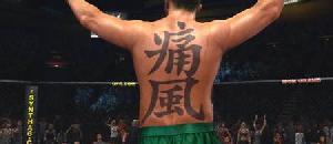 日本の公務員はタトゥーがあるらしいよ【海外の反応】