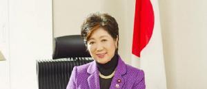 日本で初めての女性知事が誕生【海外の反応】