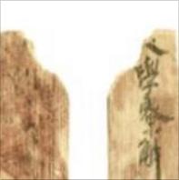 古代日本は国際色豊かだった?奈良の都にペルシャの役人【海外の反応】