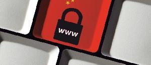 中国がVPN規制で言論統制を開始→「仕事ができない」【海外の反応】