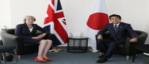イギリス脱出はありえるか?日本企業の今後の行方【海外の反応】
